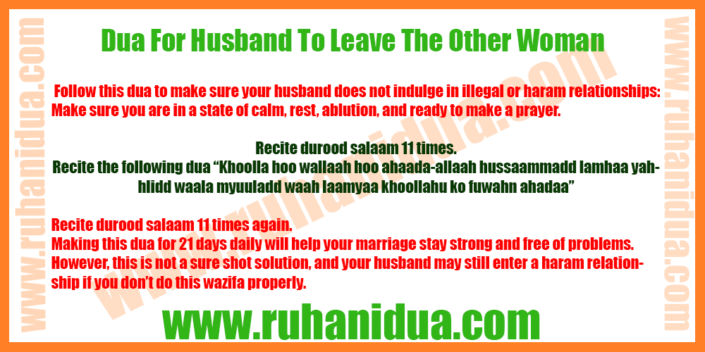 Dua For Husband To Leave The Other Woman [100% Working]