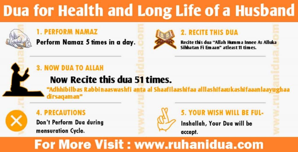 Dua for Health and Long Life of a Husband