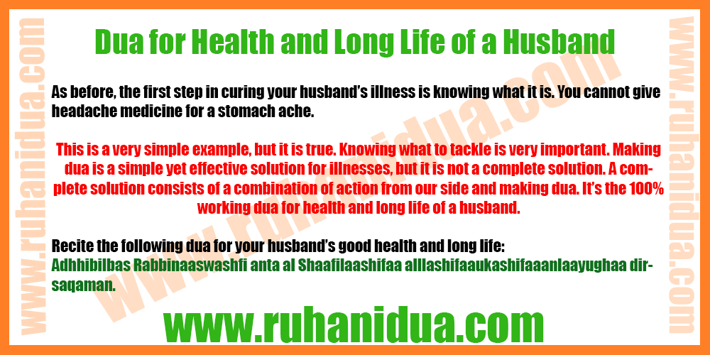 Dua for Health and Long Life of a Husband - 101% Working