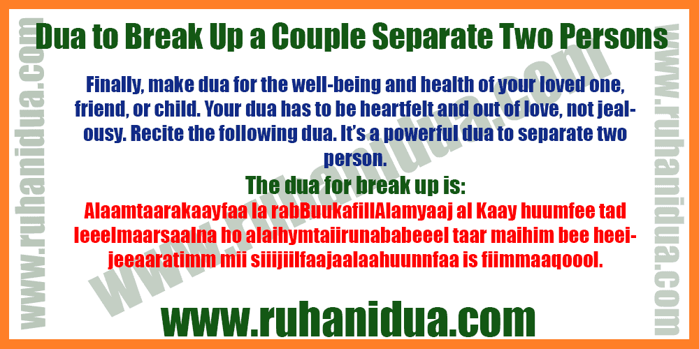 Dua-to-Break-Up-a-Couple-Separate-Two-Persons
