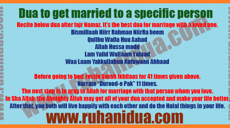 best Dua-to-get-married-to-a-specific-person