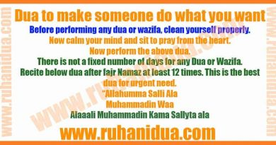best Dua to make someone do what you want
