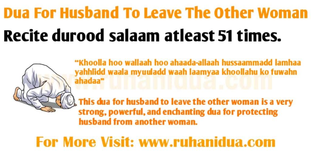 Powerful Dua For Husband To Leave The Other Woman