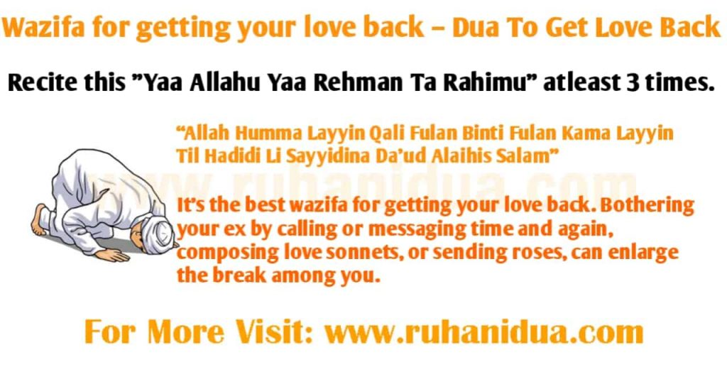 Powerful Dua To Get Love Back