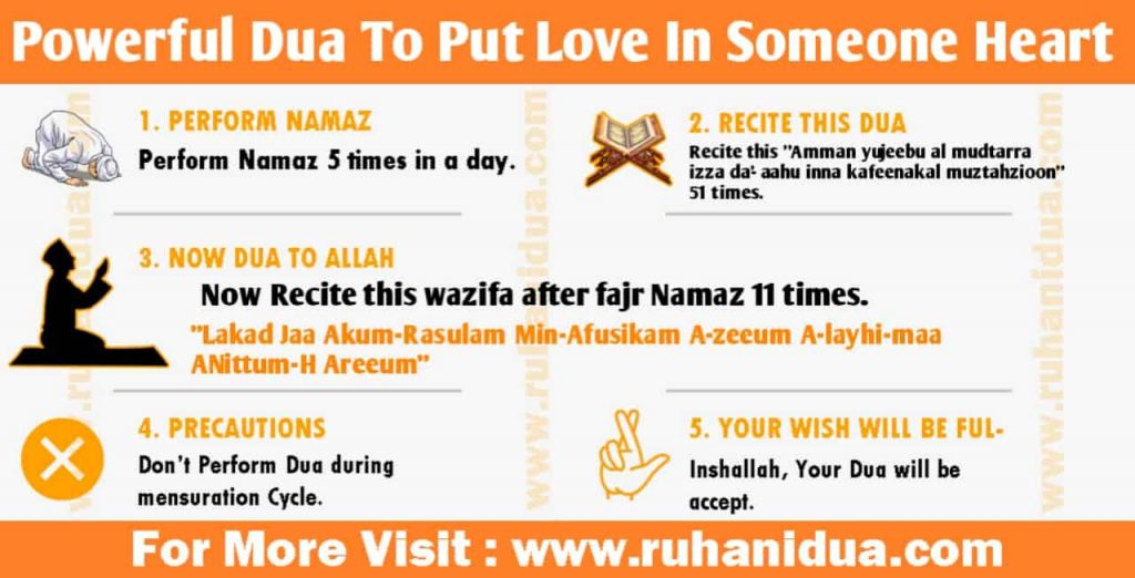 Powerful Dua To Put Love In Someone Heart
