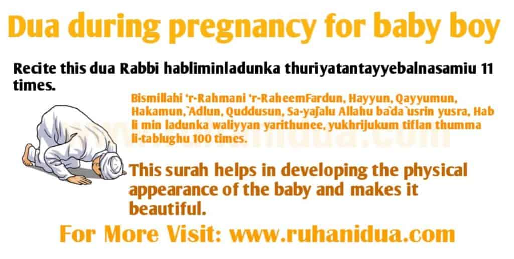 Powerful Dua during pregnancy for baby boy