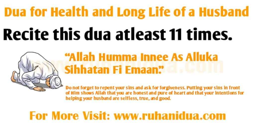 Powerful Dua for Health and Long Life of a Husband