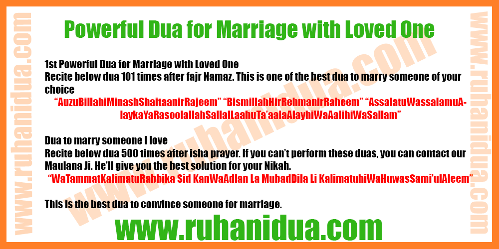 Powerful-Dua-for-Marriage-with-Loved-One