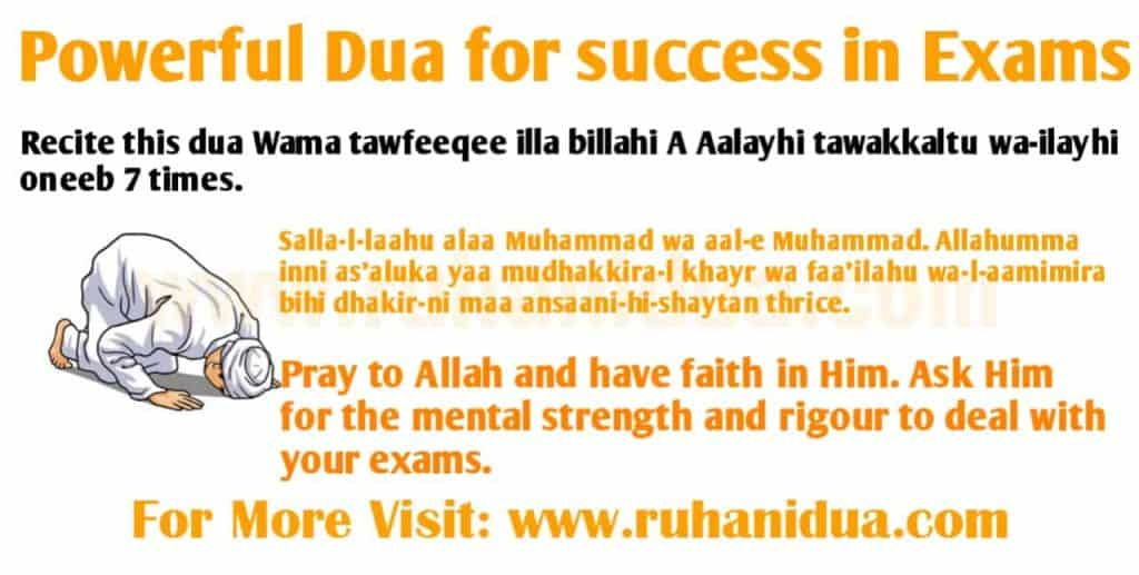 Powerful Dua for success in Exams