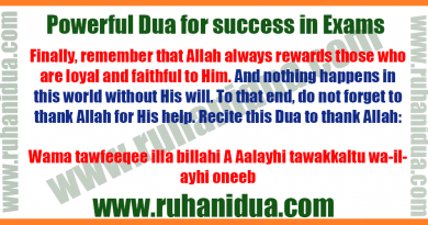 best Powerful-Dua-for-success-in-Exams