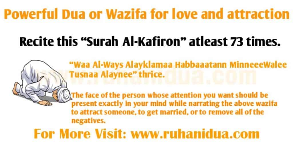 Powerful Dua or Wazifa for love and attraction