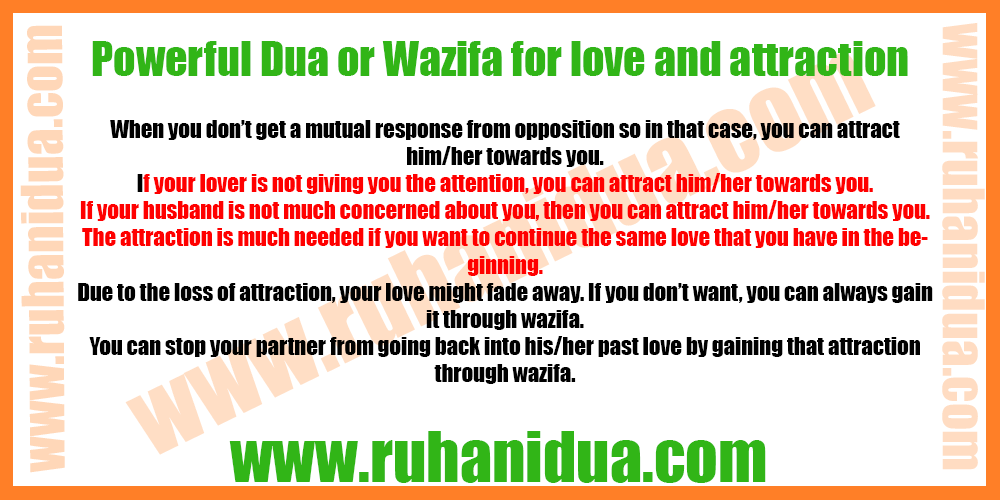 Powerful Dua or Wazifa for love and attraction- 100% Working