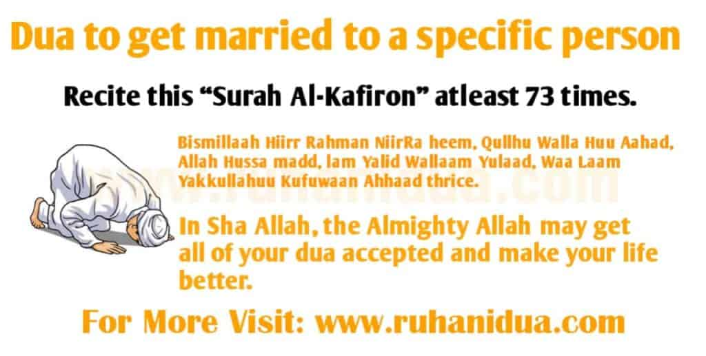 Powerful Dua to get married to a specific person