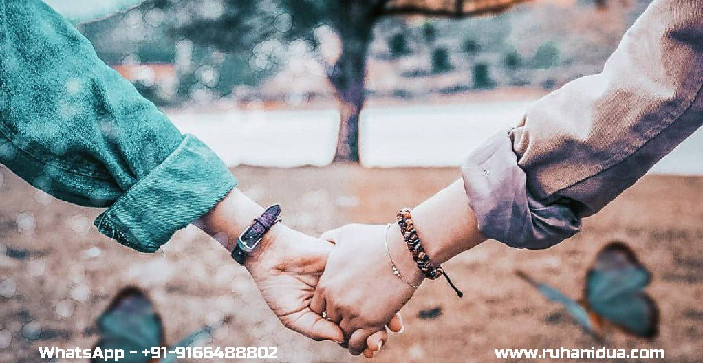 Powerful Wazifa for getting your love back