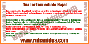 best Dua for Immediate Hajat | Powerful salatul hajat dua