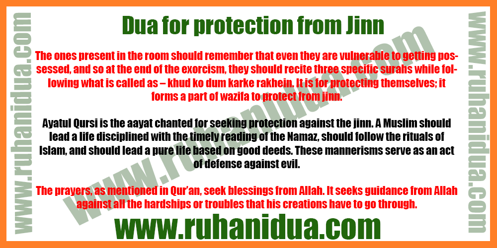 best Dua for protection from Jinn - Wazifa to Protect from Jinn