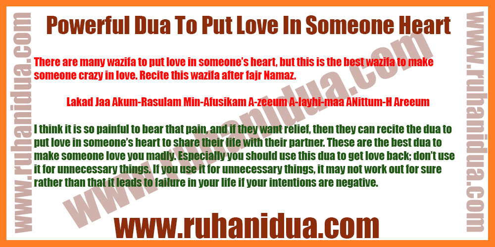 best Powerful Dua To Put Love In Someone Heart