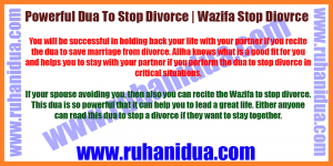 best Powerful Dua To Stop Divorce | Wazifa Stop Diovrce