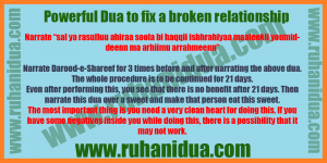 best Powerful Dua to fix a broken relationship