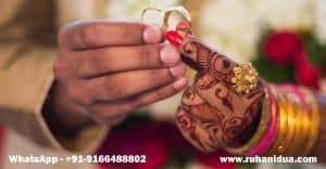 Best Dua For Marriage Proposal