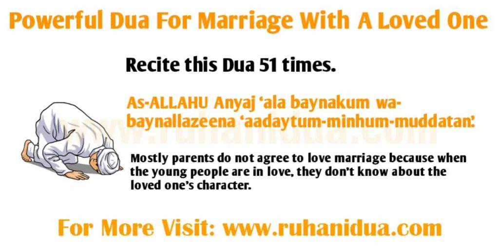 Best Powerful Dua For Marriage With A Loved One