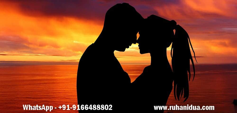 Best Wazifa to make someone mad in love with you