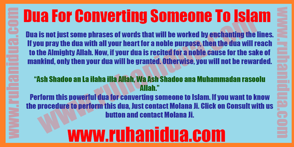 Dua For Converting Someone To Islam - 100% Working
