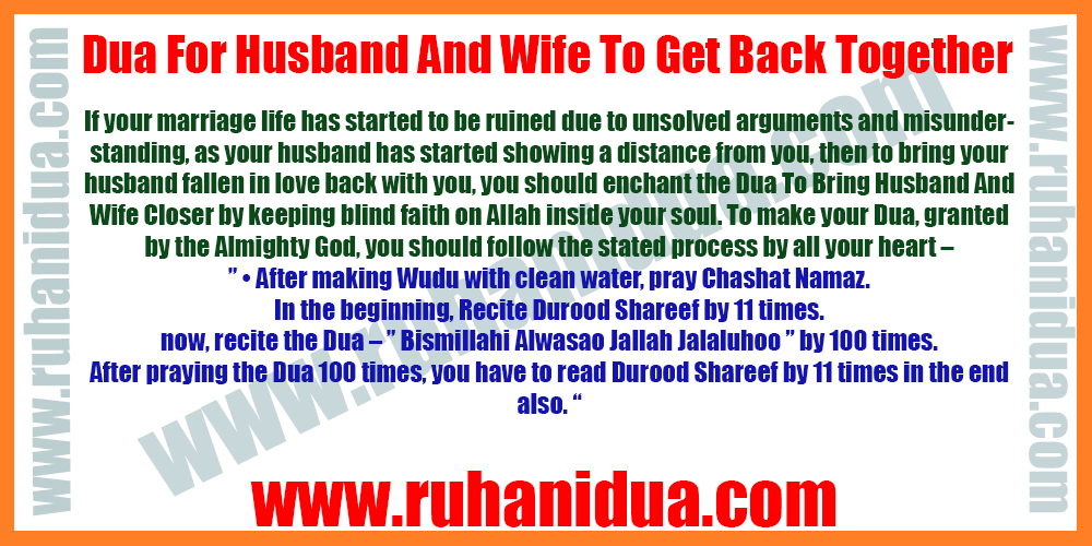 Powerful Dua To Bring Husband And Wife Closer - 100% Working