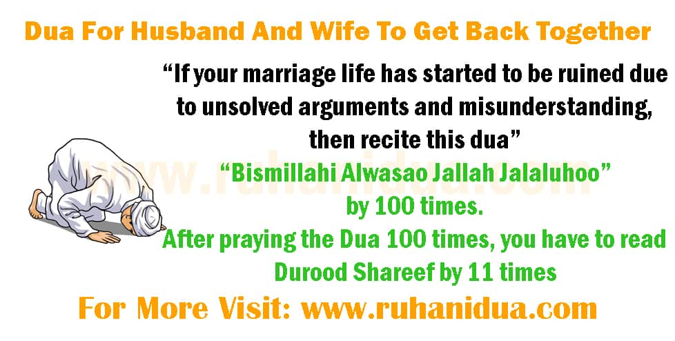 Dua For Husband And Wife To Get Back Together
