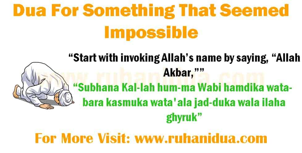 Dua For Something That Seemed Impossible