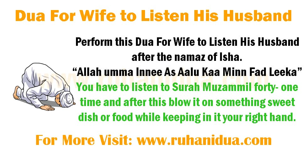 Dua For Wife to Listen His Husband