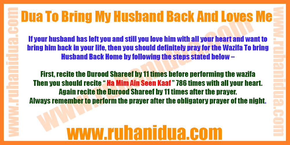 Dua To Bring My Husband Back And Loves Me - 100% Working