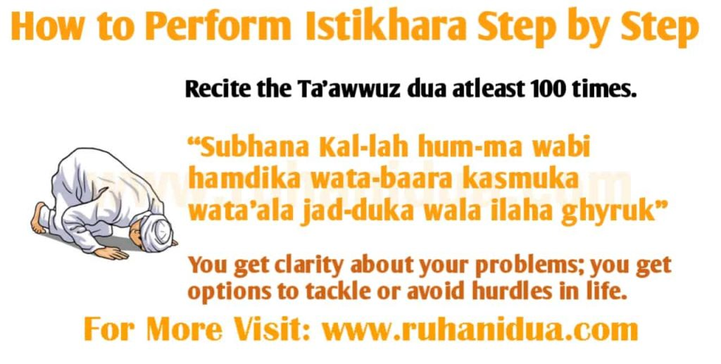How to Perform Istikhara Step by Step – Benefits Of Istikhara