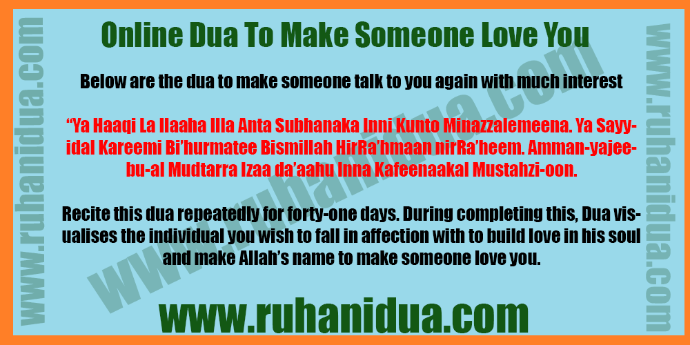 Online Dua To Make Someone Love You- 100% Working