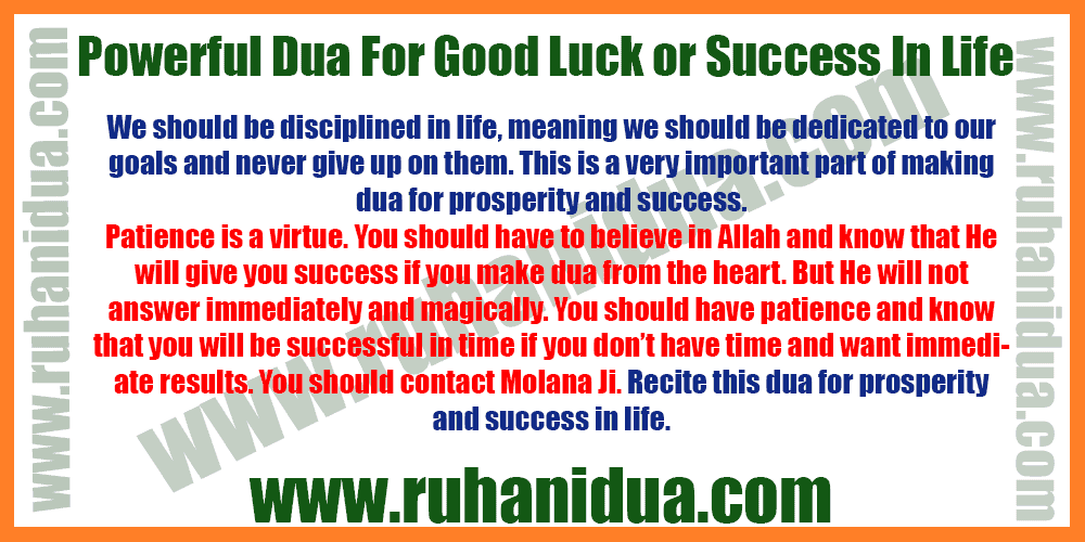 best Powerful-Dua-For-Good-Luck-or-Success-In-Life