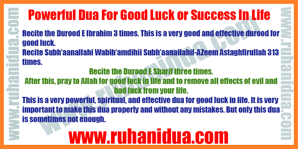 Powerful Dua For Good Luck or Success In Life [100% Works]