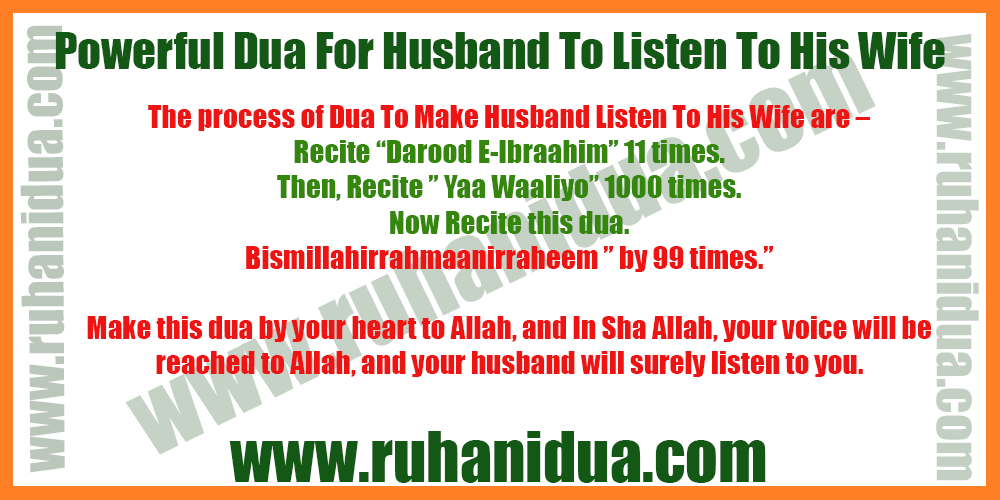 Powerful Dua For Husband To Listen To His Wife