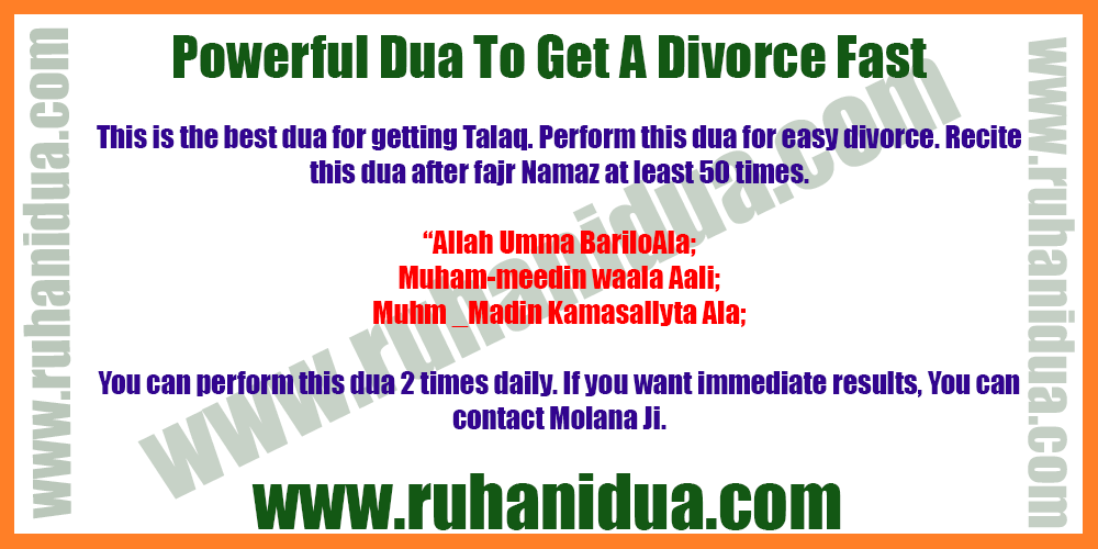 Powerful Dua To Get A Divorce Fast - 101% Working