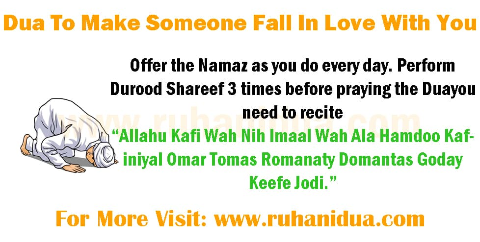 Powerful Dua To Make Someone Fall In Love With You