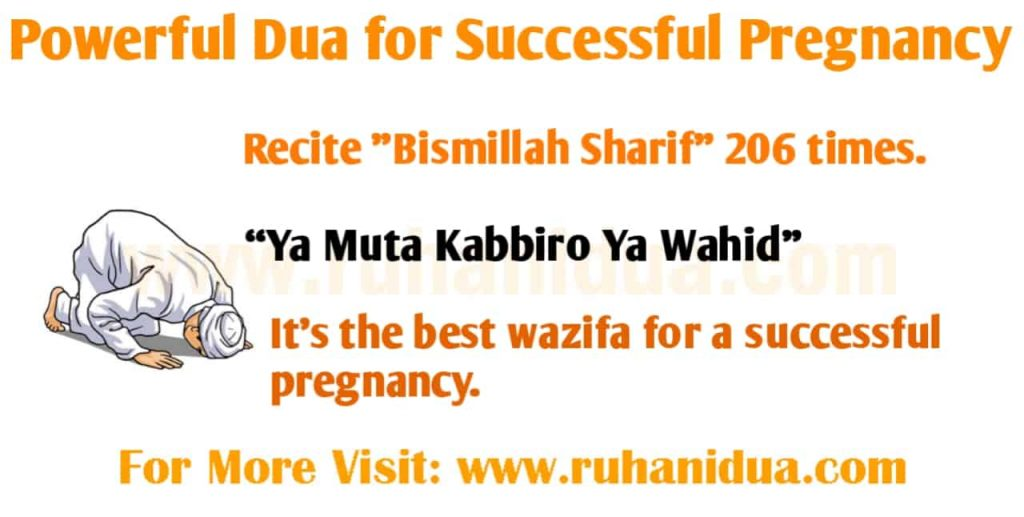 Powerful Dua for Successful Pregnancy
