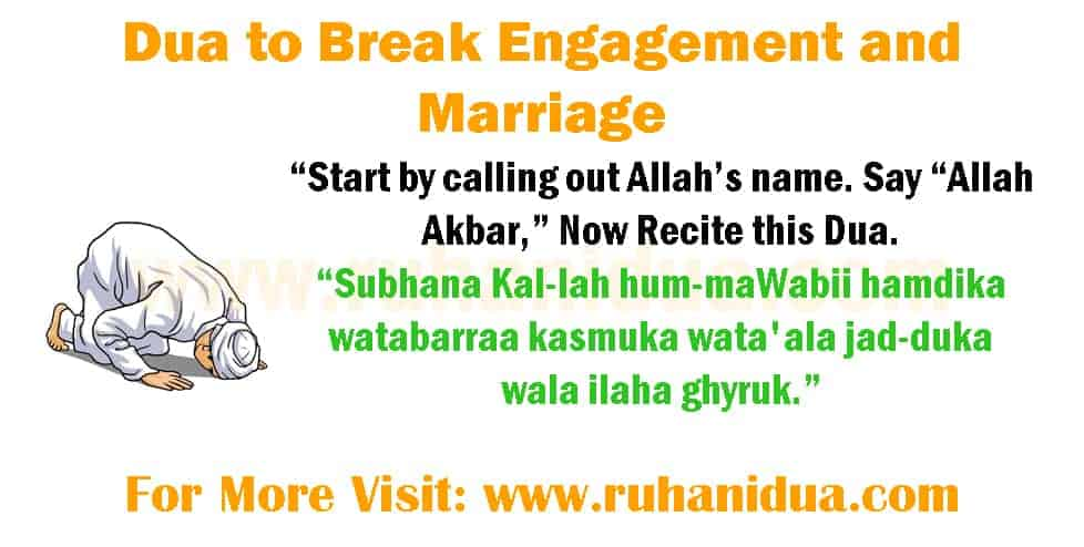 Powerful Dua to Break Engagement and Marriage