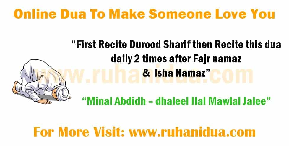 Powerful Online Dua To Make Someone Love You
