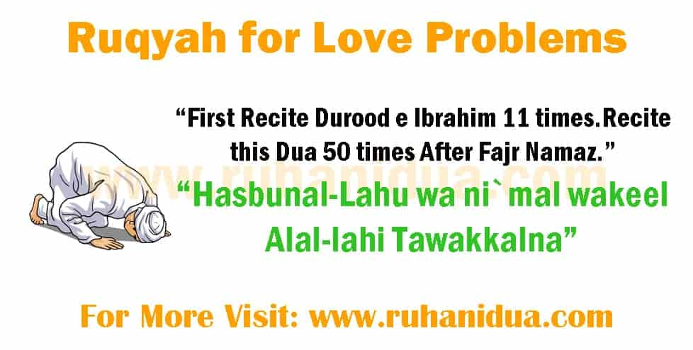 Powerful Ruqyah for Love Problems