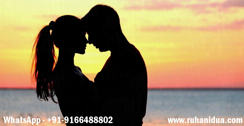 Powerful Surah To Read For Love Marriage