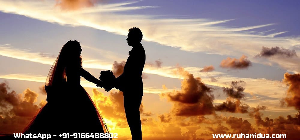 Powerful Wazifa To Make Someone Agree For Marriage
