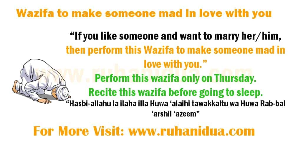 Powerful Wazifa to make someone mad in love with you
