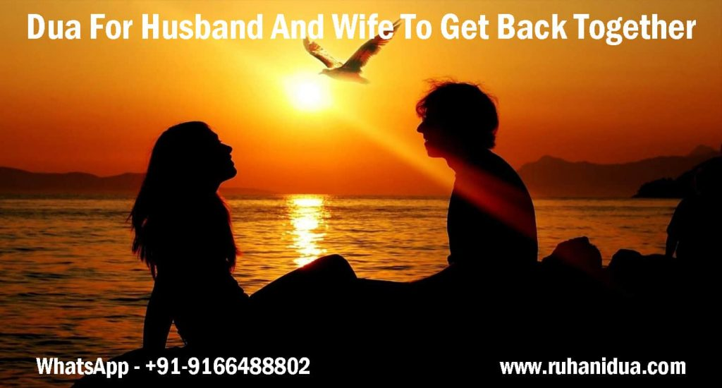 Powerful dua for husband to come back