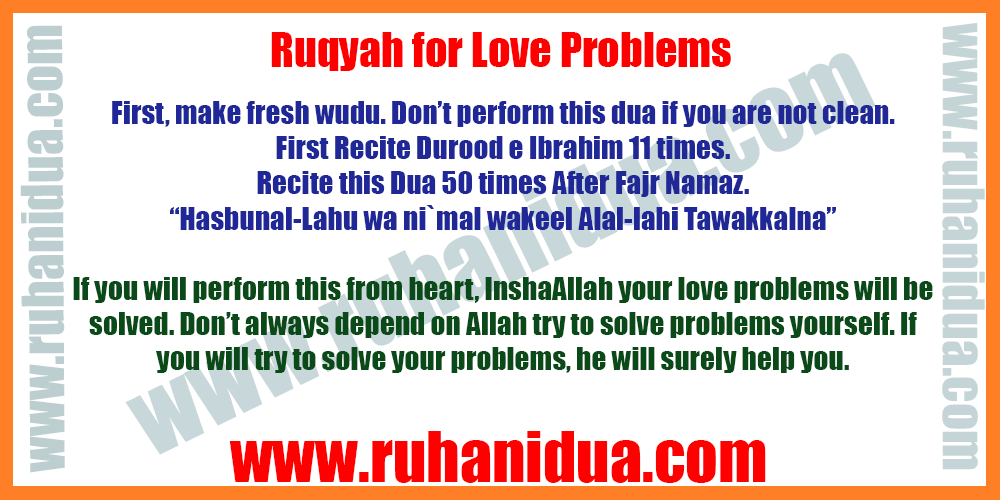 Ruqyah for Love Problems - Dua For Relationship Problems