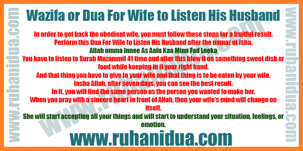 Wazifa or Dua For Wife to Listen His Husband