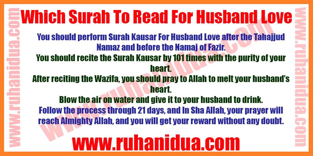 Which Surah To Read For Husband Love